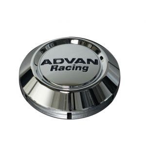 Advan Center Cap - Low Cap (Chrome) - 63mm / 5x100