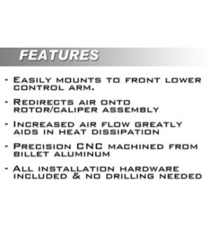 Boomba Racing Ford Fiesta ST Brake Cooling Deflectors - Natural Aluminum