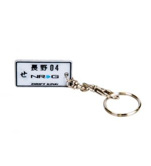 NRG Innovations License Plate Key Chain - S14