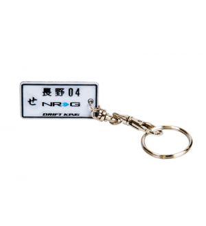 NRG Innovations License Plate Key Chain - Z33