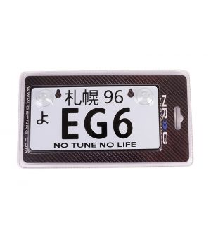 NRG Innovations JDM Mini License Plate - EG6